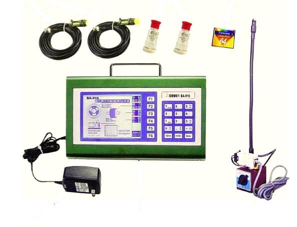 工具机现场动平衡仪DT-2004