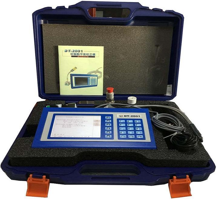 砂轮动平衡仪DT-2001