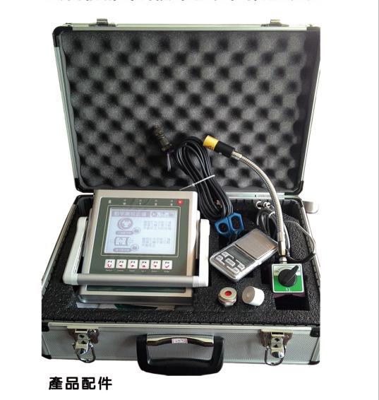 单面动平衡仪PY-2700