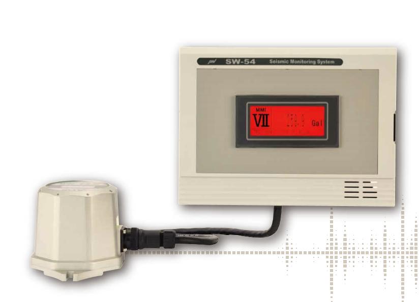 日本imv地震测量装置