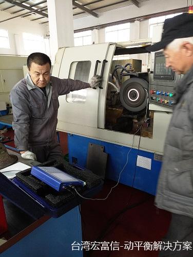 瓦轴磨床-台湾动平衡仪