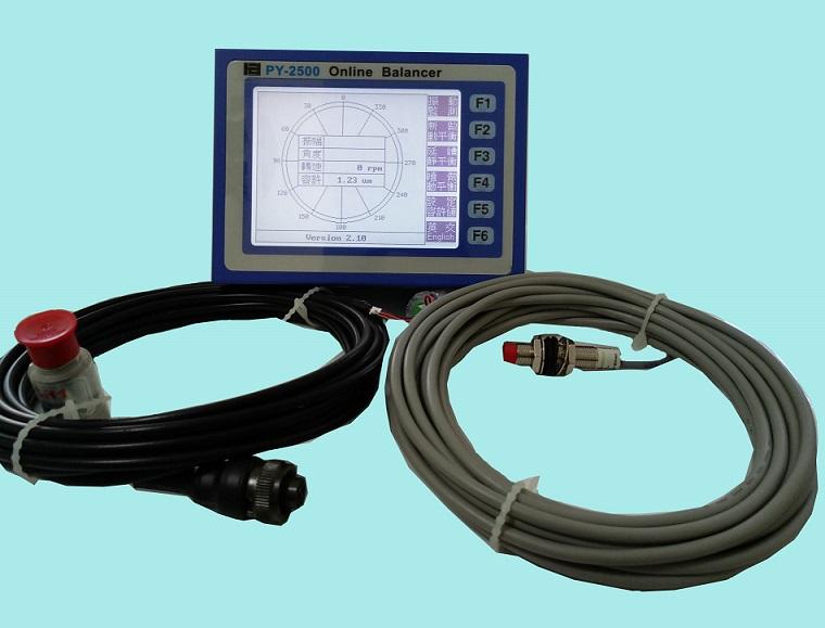 固定式砂轮动平衡仪PY2500