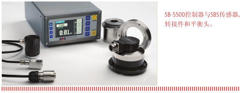 sbs砂轮动平衡仪