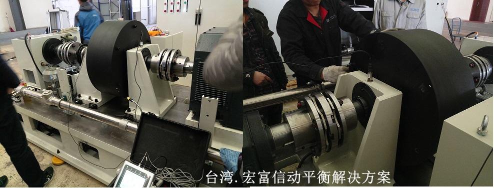 台湾宏富信动平衡仪应用